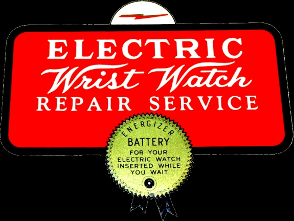 electric repair